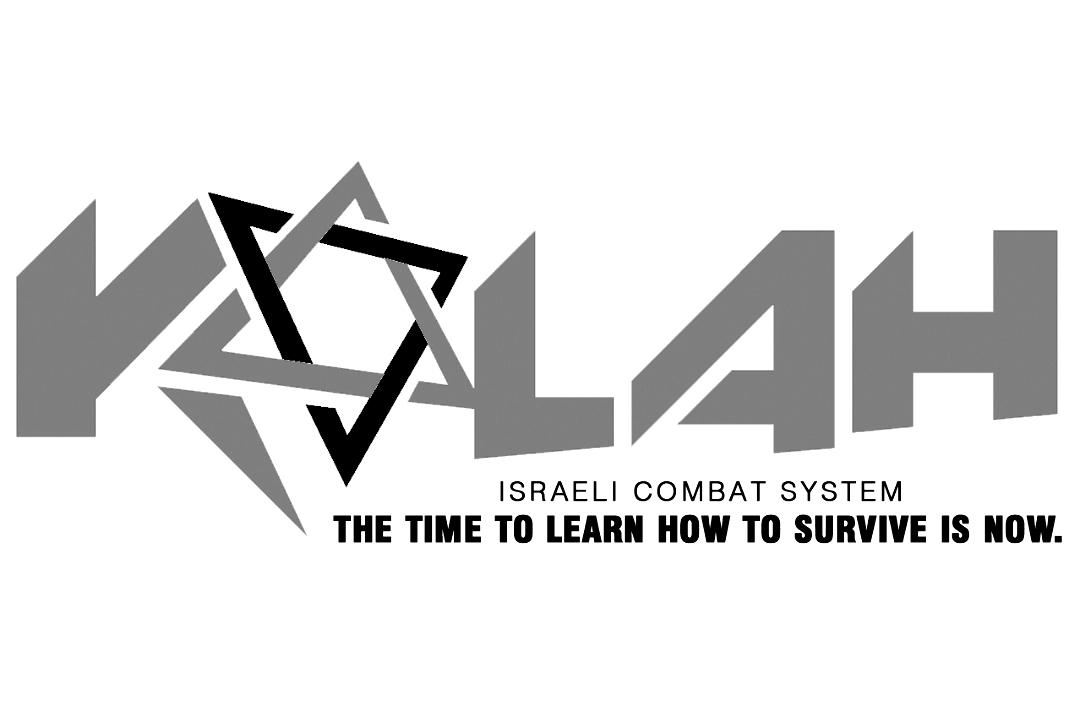 KALAH Offenbach – Israeli Combat System